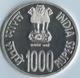 2010 1000 years brihadeeswara temple unc 4rs1000coin 1