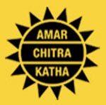 Amarchitrakatha