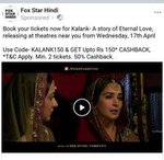 Paytm Kalank Movie : Get 50% cashback upto Rs 150 (New User)