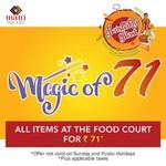 Mani Square Food Festival : Food court items at Rs 71 (Kolkata)