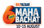 Big Bazaar 6Days MahaBachat (10-15 August) - Play rush game & get assured 200 off code + everyday chance to win 5k BB Gift Voucher