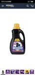 Woolite Laundry Liquid Detergent - 1 L (Darks)