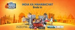 BigBazaar Mahabachat : Flat 60% off on trolleys & duffle bags |Register and get Extra ₹200 off