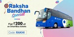 Railyatri Rakshabandhan Special :- Flat 200₹ off on SmartBus Tickets