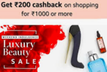 Amazon- Get Rs.200 cashback on Luxury Beauty products