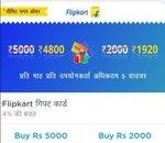 Niki:-Buy Flipkart Gift worth 2000 at 1861(7% discount) after applying Payzapp BILLPAY code at Niki