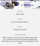Get 50% OFF Upto 100 On Phonepe New User Offer ( Min 150)