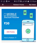 get FREE 30/- Recharge from PaytmFirstGames