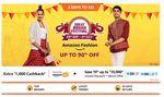 Amazon Fashion Get upto 90% off on Fashion + 1000 cashback on Rs 5000 + 10% off using SBI cards