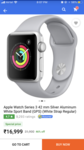 Apple watch series 3- 42mm at 16999