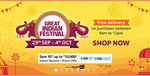 Free Delivery On Purchase Of any Item From Amazon (9am to 12pm) [29th - 4th Oct]