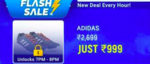 Flash Sale 7PM-8PM | Adidas Drogo Running Shoes
