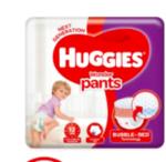 Flash Sale 1-2AM: Huggies wonderpants with free diaper bag @ 999