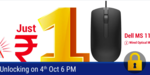 Dell Mouse - 1 Rupee Live at 6 PM