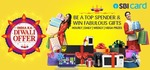 SBI cards Diwali offer( win bumper prizes daily) all offers