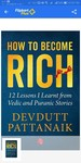 How to Become Rich 12 Lessons I Learnt from Vedic and Puranic Stories