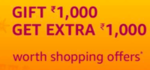 Buy amazon egift card for Rs 1000 and get offers worth Rs 1000 (user specific deal)