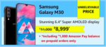 Samsung Galaxy M30 Extra 1000 cashback on Prepaid + 10% off via Axis/Citi Cards & All Rupay Cards | 20-25 Oct
