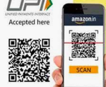Amazon Scan QR code & Get ₹25 - 50 cashback for all