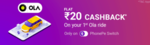 Phonepe Switch :- Flat ₹20 Cashback on first ever Ola ride