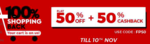 Brandfactory 100% Shopping Back : 50% OFF + 50% cashback
