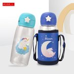 AIWILL 700ml children's straw plastic water bottle with cover portable outdoor bottles creative cartoon animal gift