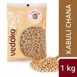 [Pantry] Amazon Brand - Vedaka Popular Kabuli Chana / Chhole, 1 kg