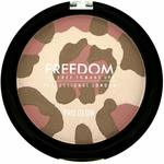 Freedom Makeup London Pro Glow, Meow, 4g