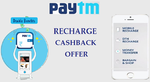 [Paytm New Offer] Flat Rs.30 (10x3) Cashback on 3 Recharges of Rs.30 or more.