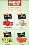 Big bazaar Wednesday deal - Tomato 15/kg, Kiwi 16/pc, Mashroom 29/pkt