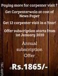 Carpenterwala Service : Annual Subscription Offer