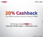 Get 20% CashBack upto Rs.100 on Tata Sky recharges using PayZapp on your PayZapp registered mobile no
