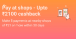 Scan & Pay to get Paytm Cashback