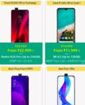 Flipkart Republic Day Sale - Redmi K20 pro @ Rs 22,999 plus extra Rs 3000 on exchange