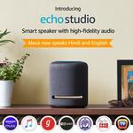 Flat Rs.3000 off | Echo Studio