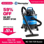 58% Off On Vacmaster Household Powerful Carpet Vacuum Cleaner wet and dry use Robot Hand Multi-purpose Industrial Mute Small Machine VQ1220