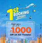 ~17% saving on first flight booking via olamoney postpaid on easemytrip.com