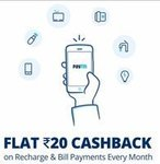 PAYTM FLAT Rs.20 Cashback On Prepaid Recharge Of 30