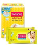 Babyhug Diapers upto 52% off Starting from Rs.165 + 30%off on Diapers Essentials