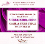 Free Rajdhani Thali if your name starts or ends with Shree/Shri/Sri on 12th February