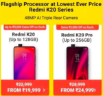 Redmi K20 Series + Extra 3000 Off via Exchange + 15% via Flipkart Axis Credit Cards/10% off via Axis Cards | 17-21 Feb