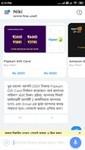 Flipkart gift card 5.5% off on Niki app