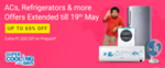 Flipkart Super Cooling Days Sale Extended till 19th May : Upto 67% off on ACs, Refrigerators & More + Extra 10% off on All Bank Cards