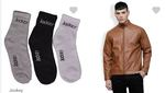 Top Brands Men's Clothing Upto 76% Off Starting @ 188