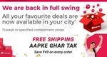 Snapdeal Free shipping all products