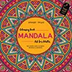 Mandala Colouring for Kids Pack - 2 Titles @130