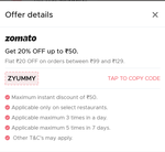 20% Off Maximum Rs. 50 on order Rs. 129
