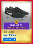 Upcoming loot-----Nike shoes@ XX9 Rs (sale on 16th oct 8Am -9Am)