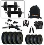 Kore PVC-DM Combo (4 Kg - 26 Kg) Home Gym and Fitness Kit with Gym Accessories @ 449