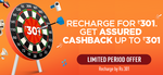 Dishtv - Recharge Rs.301 & Get Assured Up to 301 Cashback + Get Rs.50 Amazon Pay Cashback